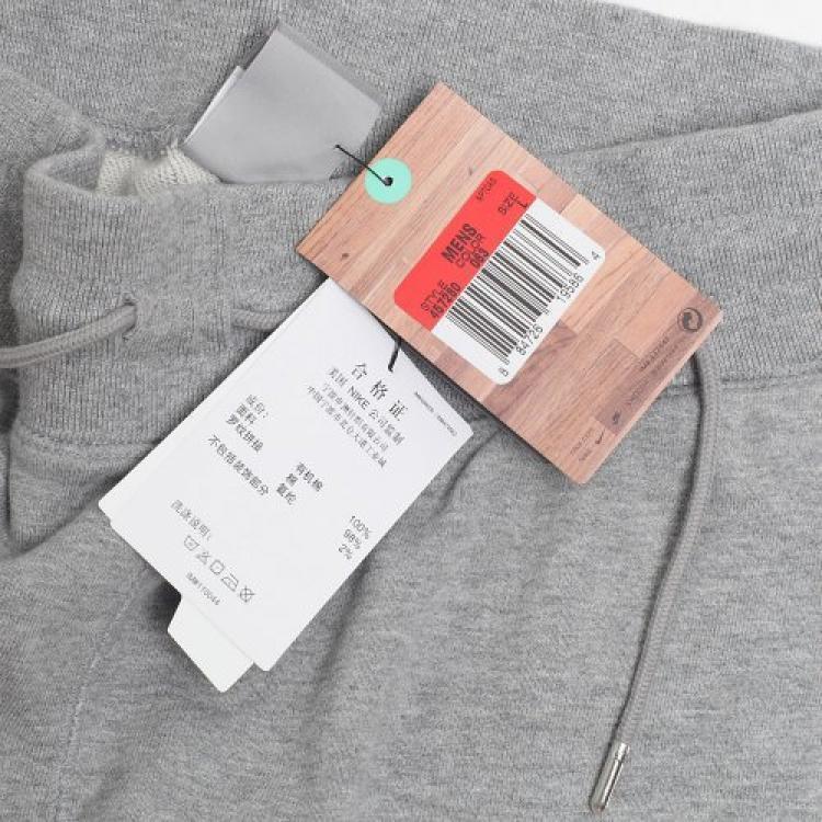 新款 长裤/NIKE耐克 新款男子生活针织长裤457280/063