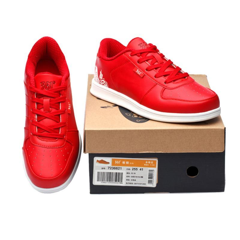361度男鞋板鞋-7236621-037-运动鞋-运动板鞋