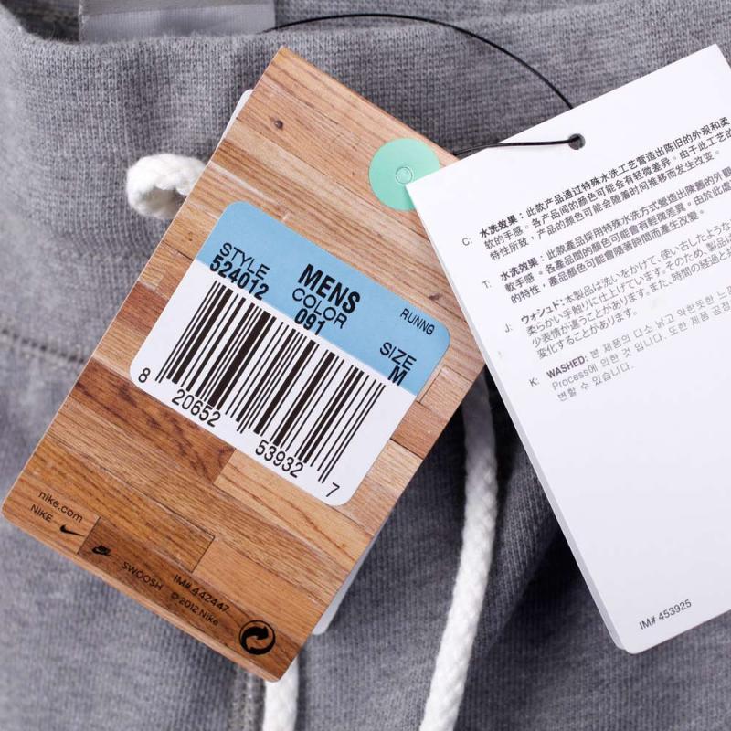 新款 长裤/NIKE耐克 2013年新款男子生活针织长裤524012/091