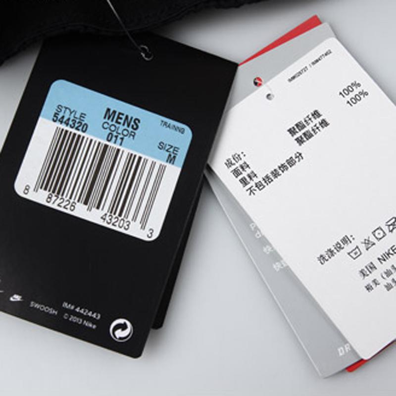 新款 长裤/NIKE(耐克)新款秋季男子梭织长裤544320/011