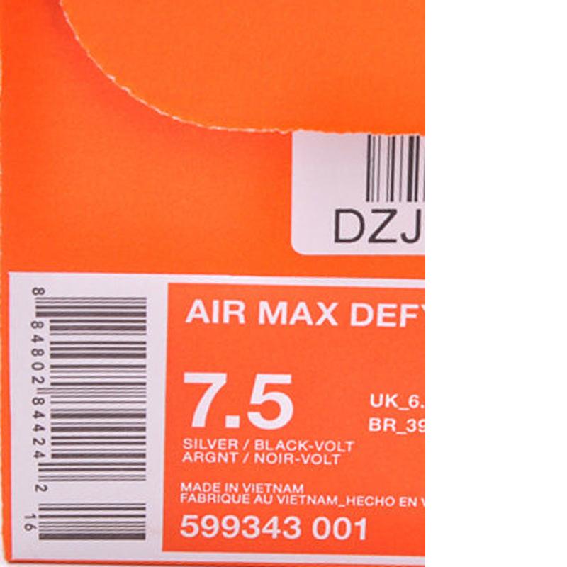 nike 耐克 2013新款air max defy rn冬季男子跑步鞋599343高清图片