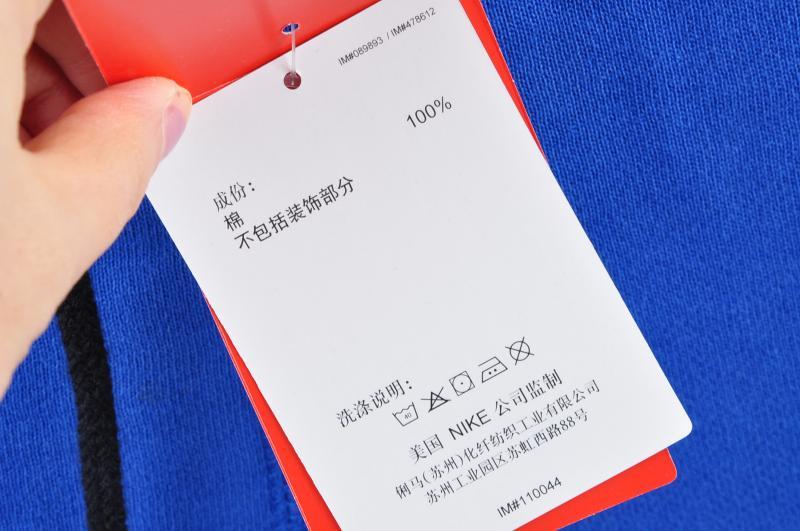 nike/NIKE(耐克)2014AS NIKE 春季男子针织长裤545321/457