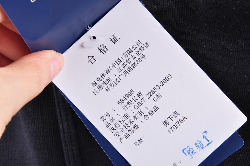 长裤/NIKE(耐克)2014AS NIKE 春季男子针织长裤584998/010