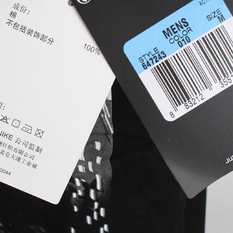 耐克nike男装短袖t恤-647243-010 647243-010 2xl图片