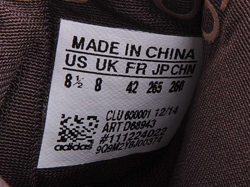 15年春阿迪达斯adidas男鞋场上款篮球鞋 D68943